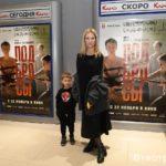 Анна Слю на премьере фильма Подбросы