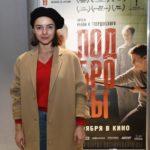 Вера Кинчева на премьере фильма Подбросы