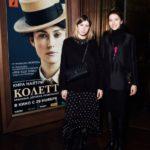 В кинотеатре «Москва» состоялся закрытый премьерный показ драмы «КОЛЕТТ»