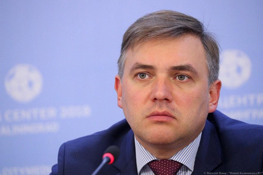 Андрей Ермак: Калининград уникален тем, что у нас есть несколько форматов театра