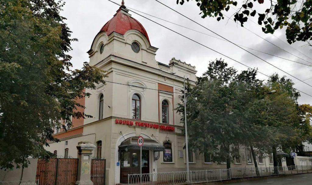 Театр драмы и комедии им. Карима Тинчурина (Казань)