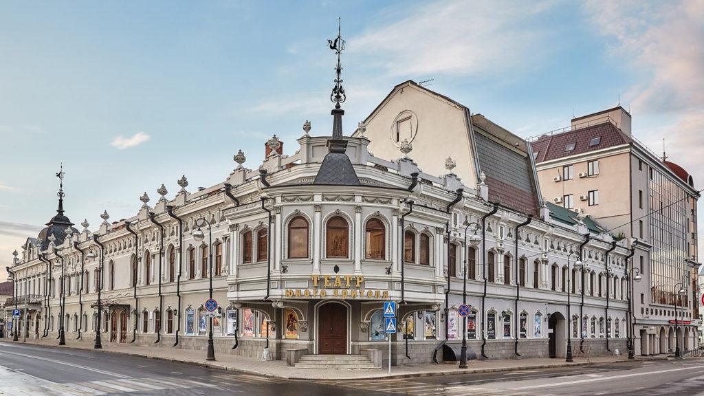 Возможность: предложить свою идею для обновленного Казанского ТЮЗа