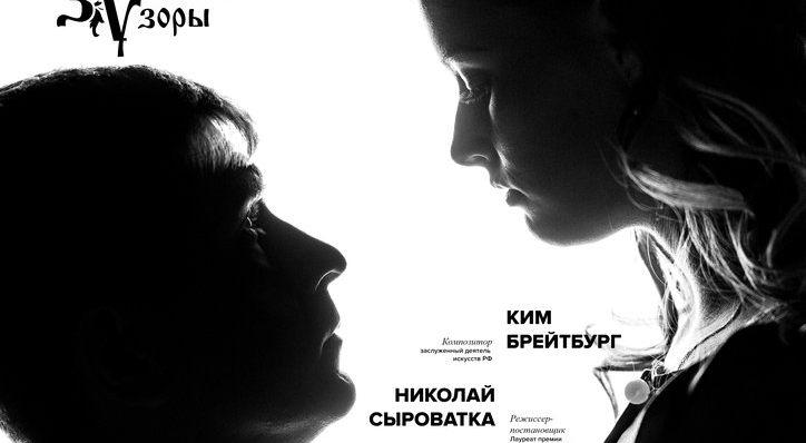 Мюзикл «Дубровский» сыграют в Чите (+16)