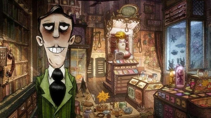 Прекрасные французские мультфильмы