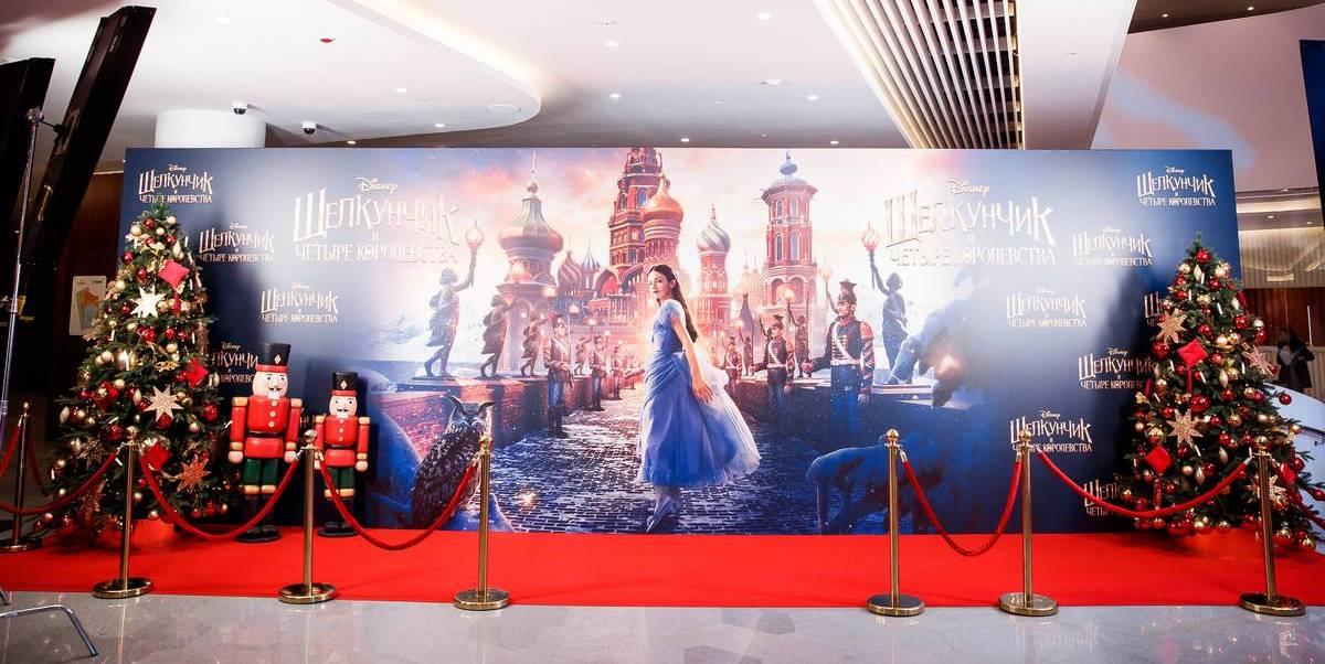 В Москве в концертном зале «Зарядье» показали фильм «Щелкунчик и Четыре королевства»
