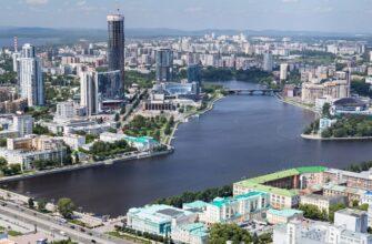 Купить билеты в кинотеатры Екатеринбурга