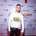 """Закрытая премьера комедии """"Примадонна"""" состоялась в Москве"""