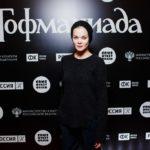 В Москве состоялась премьера долгожданного произведения студии «Союзмультфильм» — «Гофманиада»