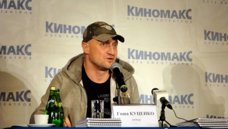 Гоша Куценко приехал в Казань с премьерой фильма «Любовь-морковь 3″