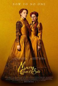"""Постер к фильму """"Две королевы"""" В кино с 17 января"""
