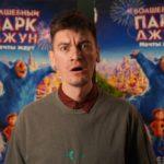 """Видео: Как и кто озвучивал персонажа мультфильма """"Волшебны парк Джун"""""""