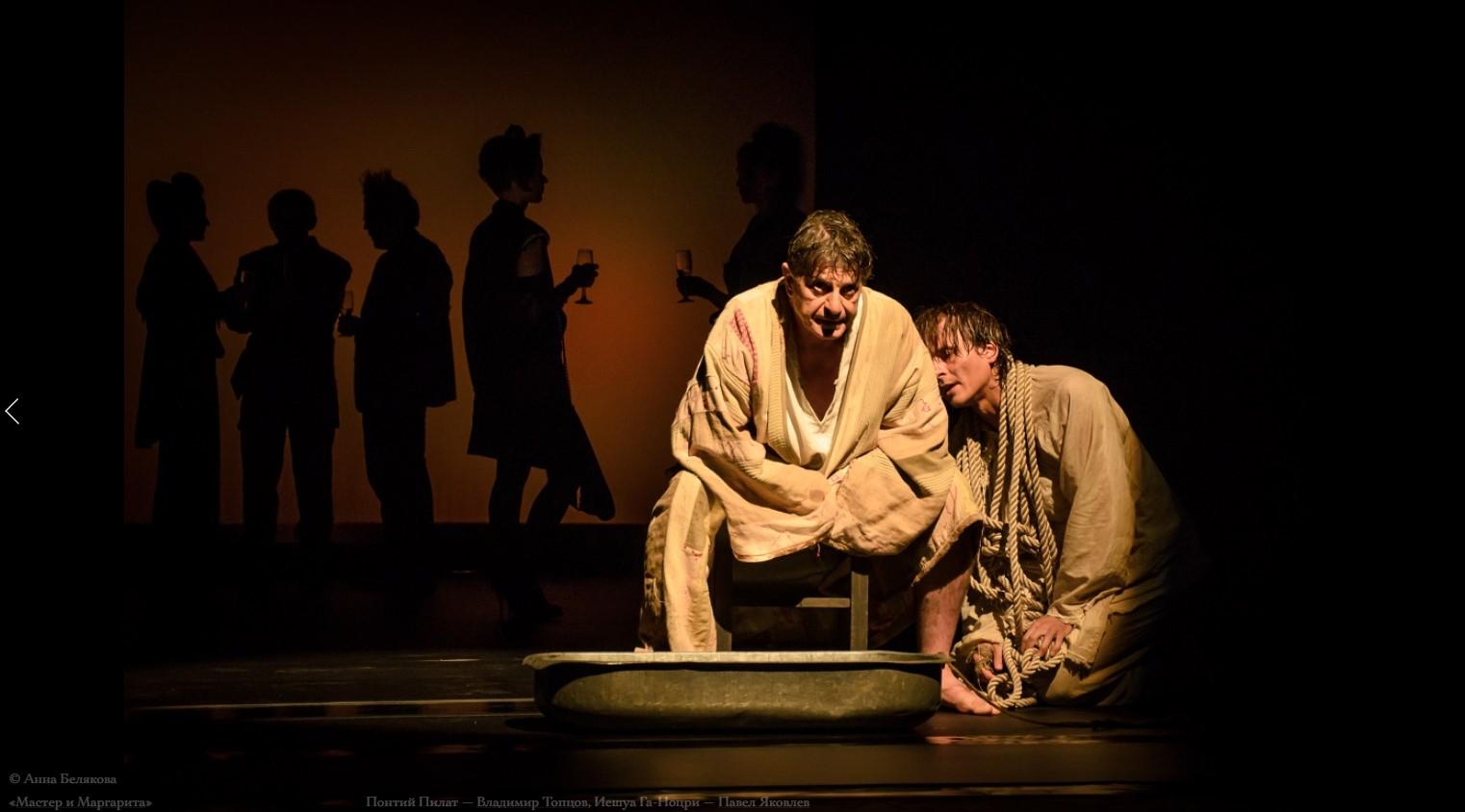Рецензия на спектакль «Мастер и Маргарита» - конфликт мнений